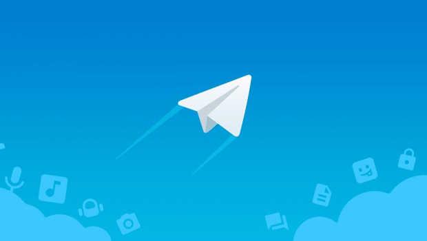 حذف خودکار پیام تلگرام
