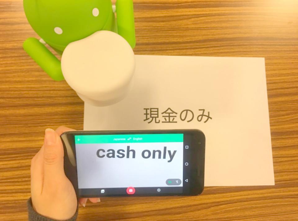 آموزش ترجمه عکس با مترجم گوگل ترنسلیت